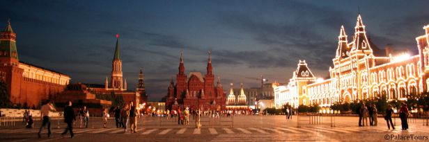 Russia Moscow Red Square (Panorama 0181)